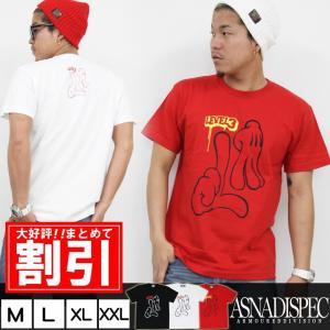 Tシャツ メンズ 半袖 ブランド おしゃれ ストリート系 ロゴt 黒 白 M L XL XXL 3L ASNADISPEC アスナ アスナディスペック /3045/|attention-store