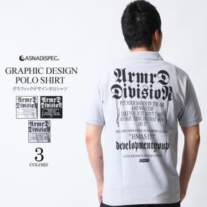 ポロシャツ 半袖 カノコポロシャツ メンズ アメカジ S M L XL XXL 3L 大きいサイズ ASNADISPEC アスナディスペック トップス 白 黒 夏|attention-store
