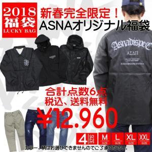 福袋 メンズ ASNA 2018 福袋 送料無料 アスナ福袋 ASNADISPEC アスナディスペック ストリート系 ファッション 大きいサイズ M L XL XXL|attention-store
