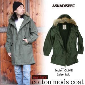 コットンモッズボアコート メンズ コート ボア付 ASNADISPEC/アスナディスペック|attention-store