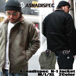 メンズ ジャケット キャンバス N-1 ASNADISPEC アスナディスペック アメカジ ストリート系 ファッション|attention-store