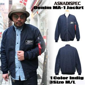 MA-1 メンズ MA-1ジャケット MA1 デニムジャケット フライトジャケット ASNADISPEC アスナディスペック アメカジ ストリート系 ファッション|attention-store