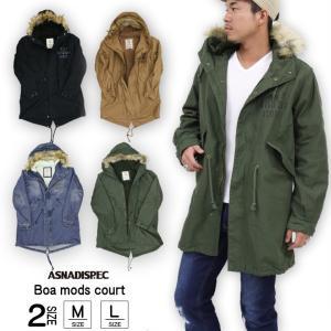 メンズ ジャケット モッズコート ミリタリージャケット アスナボアモッズコート|attention-store