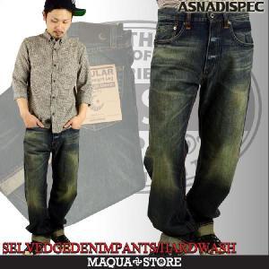 デニムパンツ/生デニム/セルビッチ/ASNADISPEC/アスナディスペック/SELVEDGEDENIM/HARDWASH/PANTS-LP|attention-store