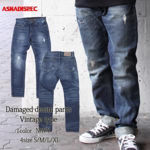 デニムダメージパンツ メンズ ダメージ パンツ アスナディスペック ASNADISPEC|attention-store