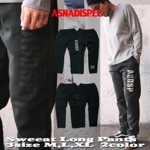 メンズ パンツ スウェット スウェットパンツ ASNADISPEC アスナディスペック アメカジ ストリート系|attention-store