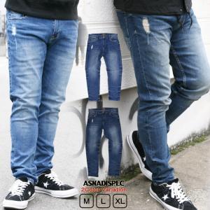 ASNADISPEC ストレッチデニム メンズ テーパード パンツ ボトムス ダメージデニム ネイビー ブルー M L LL XL 2L ブランド アスナディスペック ファッション|attention-store
