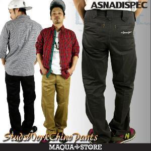 チノパン/ワークパンツ/ASNADISPEC/アスナディスペック/STUDSWORK/PANTS-LP|attention-store
