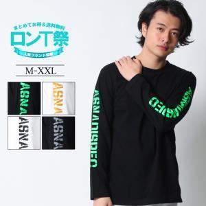 ロンT メンズ 長袖 Tシャツ ロングTシャツ ASNADISPEC/アスナディスペック M L XL XXL 2XL 3L  /3045/ aslt2247|attention-store