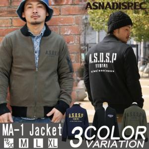 MA1 メンズ ジャケット MA-1 フライトジャケット ブルゾン ASNADISPEC アスナディスペック アメカジ ストリート系 ファッション|attention-store