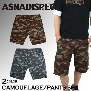 迷彩/カモ/ショーツ/メンズ/ASNADISPEC/アスナディスペック/ストリート attention-store
