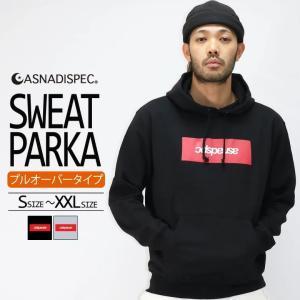 アスナディスペック パーカー メンズ プルオーバー かぶり スウェット 長袖 ストリート系 ファッション ASNADISPEC 大きいサイズ S M L XL XXLボックスロゴ|attention-store