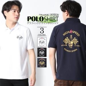 ポロシャツ 半袖 カノコポロシャツ メンズ アメカジ S M L XL XXL 3L 大きいサイズ ASNADISPEC アスナディスペック トップス 白 黒 夏 ゴルフ|attention-store
