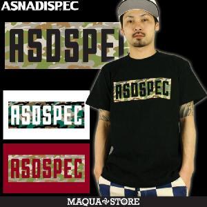 Tシャツ メンズ ティーシャツ アスナディスペック ASNADISPEC 半袖 ロゴT 迷彩 カモ アメカジ ストリート系 M L XL XXL /3045/ attention-store