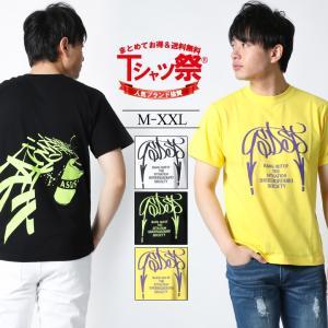 Tシャツ メンズ 半袖 Tシャツ プリント アスナディスペック ASNA スプレータギング ストリート系/3045/|attention-store
