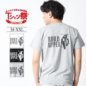 Tシャツ メンズ 半袖 ブランド アスナディスペック アスナ ASNADISPEC ストリート アメカジ 黒 白 ダンス 大きいサイズ XL XXL プリント ロゴ /3045/ attention-store