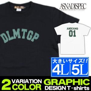 Tシャツ メンズ 大きいサイズ 4L 5L XXXL XXXXL 半袖 ASNADISPEC アスナディスペック 黒 ブラック 白 ホワイト プリント アメカジ ストリート系 ファッション attention-store
