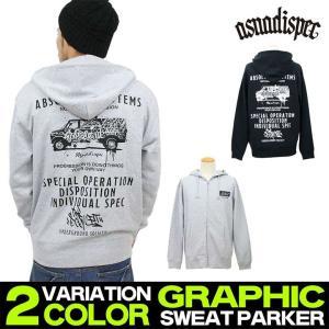 アスナディスペック パーカー メンズ ジップアップパーカー スウェット ロゴ パーカ ASNADISPEC アスナ S M L XL XXL 2XL 3L 黒|attention-store