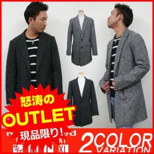 チェスタコート メンズ ツイード ジャケット コート アメカジ ストリート系 ファッション|attention-store