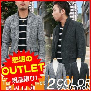 テーラードジャケット メンズ ツイード ジャケット ブルゾン アメカジ ストリート系 ファッション|attention-store