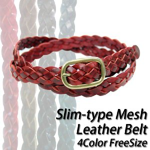 Slim-type Mesh Leather Belt / リアルレザーベルト|attention-store