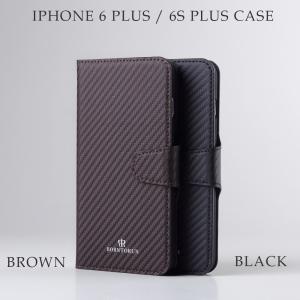 IPhoneケース ビジネス 手帳型 IPhone6PLUS IPhone6sPLUS プラス 本革 イタリア製 カーボンレザー attention-store