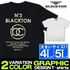 Tシャツ メンズ 大きいサイズ 4L 5L XXXL XXXXL 半袖 ブラクトン BLACKTON 黒 ブラック 白 ホワイト プリント ブランド アメカジ ストリート系 ファッション|attention-store