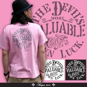 Tシャツ メンズ 半袖 ブランド コンフューズ CONFUSE アメカジ ストリート ワーク 黒 白 ピンク 大きいサイズ XL XXL プリント ロゴ /3045/|attention-store