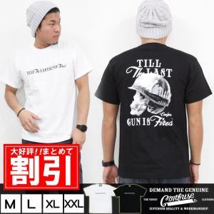 Tシャツ メンズ 半袖 ブランド コンフューズ CONFUSE スカル アメカジ ストリート ワーク 黒 白 大きいサイズ XL XXL プリント ロゴ /3045/ attention-store
