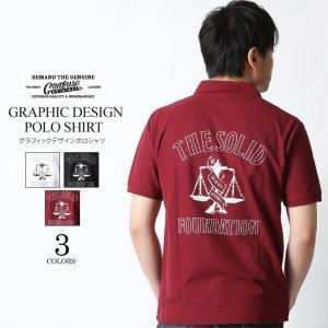 ポロシャツ 半袖 カノコポロシャツ メンズ S M L XL XXL 3L 大きいサイズ CONFUSE コンフューズ トップス 白 黒 ワイン 夏|attention-store