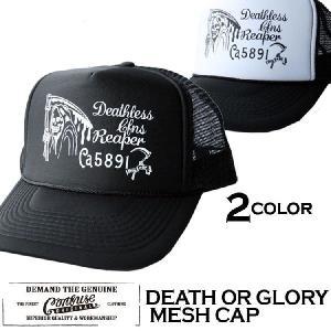 定番プリントメッシュキャップMESH CAP【CONFUSE】DEATH OR GLORY MESH CAP・きれい目カジュアルストリート/CfCp08|attention-store
