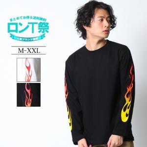 ロンT メンズ 長袖 Tシャツ ロングTシャツ コンフューズ CONFUSE M L XL XXL アームプリント ファイヤーパターン 大きいサイズ アメカジ バイカー /3045/|attention-store