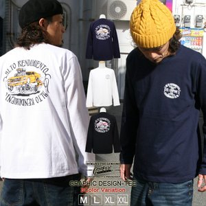 CONFUSE ロンT ストリート ブランド メンズ 長袖 Tシャツ プリント コンフューズ ロゴ 大きいサイズ M L XL XXL /3045/|attention-store