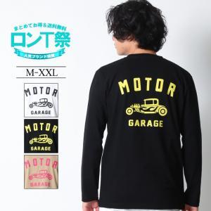 ロンT メンズ 長袖 ロングTシャツ ロゴ 車 バックプリント ロンティ 大きいサイズ ブランド 人気 アメカジ ストリート系 おしゃれ かっこいい /3045/ cflt2933|attention-store