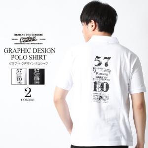 ポロシャツ メンズ 半袖 ポロシャツ カノコ ポロシャツ CONFUSE コンフューズ アメカジ ワーク ストリート系 ファッション M L XL XXL|attention-store