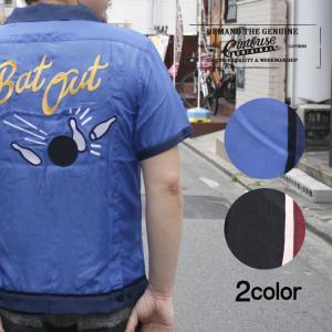 半袖シャツ ボーリングシャツ メンズ  CONFUSE コンフューズ アメカジ ストリート系 ファッション attention-store