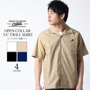 オープンカラーシャツ ワークシャツ 開襟 シャツ メンズ トップス アメカジ カジュアル ヴィンテージ 半袖 ツイル 刺繍 スカル ロゴ ワンポイント ブランド|attention-store