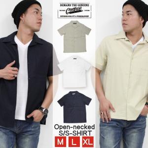 メンズ シャツ 半袖 ストレッチの効いた麻シャツ 無地 ストレッチ CONFUSE/コンフューズ|attention-store