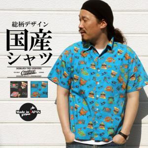 シャツ 半袖 日本製 国産 総柄 ネオン メンズ カジュアルシャツ ワークシャツ アロハシャツ 柄シャツ ブランド CONFUSE コンフューズ|attention-store