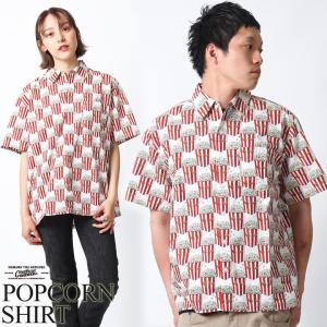 シャツ 半袖 日本製 国産 総柄 ポップコーン メンズ カジュアルシャツ ワークシャツ アロハシャツ 柄シャツ M L XL 2L LL ブランド CONFUSE コンフューズ|attention-store