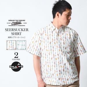 シャツ 国産 日本製 シアサッカー カジュアルシャツ 白 ホワイト ルアー柄 ヤシの木 大きいサイズ M L LL 2L XL ブランド CONFUSE コンフューズ|attention-store