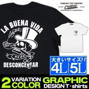 Tシャツ メンズ 大きいサイズ 4L 5L XXXL XXXXL 半袖 TEE コンフューズ  黒 ブラック 白 ホワイト プリント ブランド 人気 アメカジ ストリート系 ファッション|attention-store