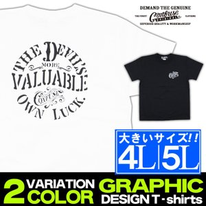 Tシャツ メンズ 大きいサイズ 4L 5L XXXL XXXXL 半袖 CONFUSE コンフューズ  黒 ブラック 白 ホワイト プリント ブランド アメカジ ストリート系 ファッション attention-store