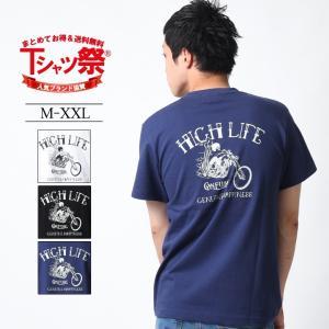 Tシャツ メンズ 半袖 ブランド コンフューズ CONFUSE アメカジ ストリート ワーク 黒 白 大きいサイズ XL XXL プリント ロゴ /3045/ attention-store