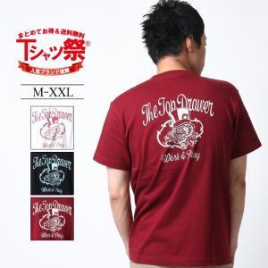 Tシャツ メンズ 半袖 ブランド コンフューズ CONFUSE スカル アメカジ ストリート ワーク 黒 白 大きいサイズ XL XXL プリント ロゴ /3045/|attention-store