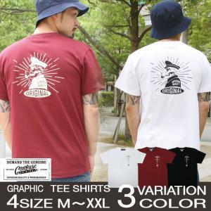 Tシャツ メンズ 半袖 TEE ティーシャツ CONFUSE コンフューズ 黒 ブラック 白 ホワイト ストリート系 ファッション /3045/|attention-store