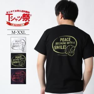 Tシャツ メンズ 半袖 ティーシャツ TEE コンフューズ CONFUSE XL XXL 2XL 3L 大きいサイズ ワーク ブランド 人気 アメカジ ストリート系 ファッション /3045/|attention-store