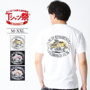 Tシャツ メンズ 半袖 ブランド コンフューズ CONFUSE スカル アメカジ ストリート ワーク 黒 白 紺 大きいサイズ XL XXL プリント ロゴ /3045/|attention-store