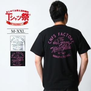 CONFUSE 半袖 TEE プリント Tシャツ メンズ 大きいサイズ 人気 ブランド コンフューズ アメカジ ストリート おしゃれ かっこいい /3045/ cfst2938 attention-store