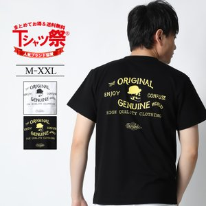 CONFUSE 半袖 TEE プリント Tシャツ メンズ 大きいサイズ 人気 ブランド コンフューズ アメカジ ストリート スカル おしゃれ かっこいい /3045/ cfst2942 attention-store